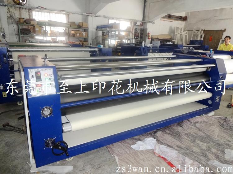 供应纺织印花机,纺织数码印花机,滚筒纺织印花机,纺织印花设备