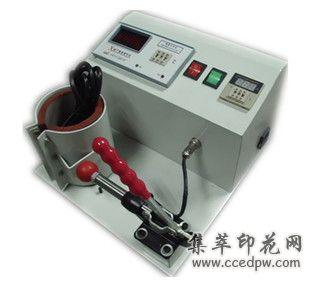 烤杯机多少钱一台?安徽哪里有卖印花设备烤杯机的?烤杯机怎么使用,操作流程