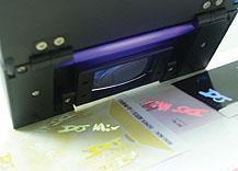 紫外线荧光防伪油墨