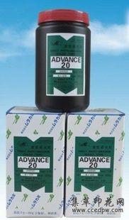 AD20感光胶/A+B硬化水