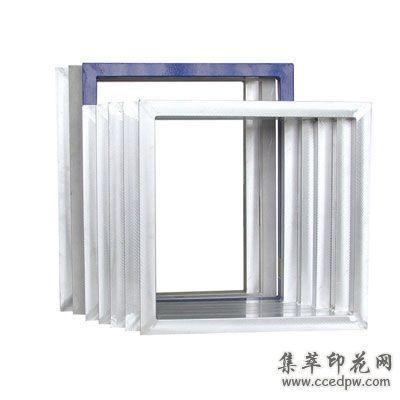 陶瓷印花铝框