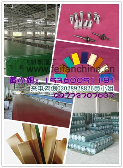 手印台皮批发,手印台皮加工,广东台皮厂家