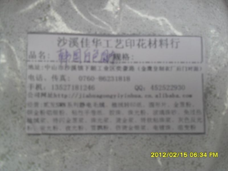 韩国进口黑色圆形片,彩色圆形片,印花圆片,厚圆形金葱粉