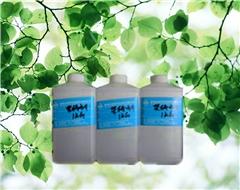 印花助劑丨催化劑丨架橋劑丨尼龍助劑丨交聯劑丨植絨漿助劑
