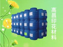 日本高力固漿|直裂漿|防升華膠漿