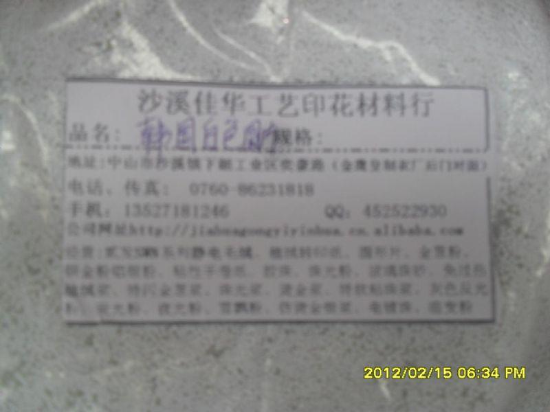 韩国进口圆形片,金葱圆片,印花白色圆形片,圆形金葱粉