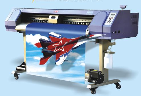 微压式大幅面打印机