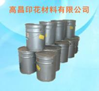 尼龙白胶浆,尼龙透明浆,油性台胶,铝银浆,打浆机,烘干机,烧花浆,植绒浆