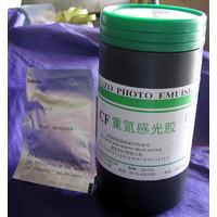 柔软金葱粉,仿烫银浆,拔印增稠剂,烧花粉,打浆机,水油两用感光胶,硬化水