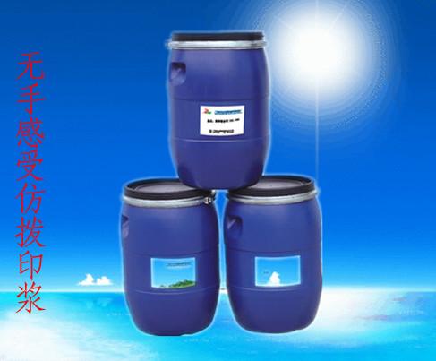 直角圆角热固油墨,尼龙固浆,泳衣拉架浆,日本固色剂,洗水厚板浆,打浆机