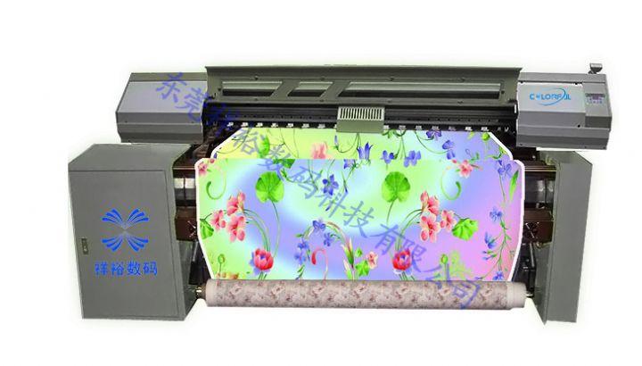 中国纺织品活性数码喷墨印花中国纺织品活性数码喷墨印花机