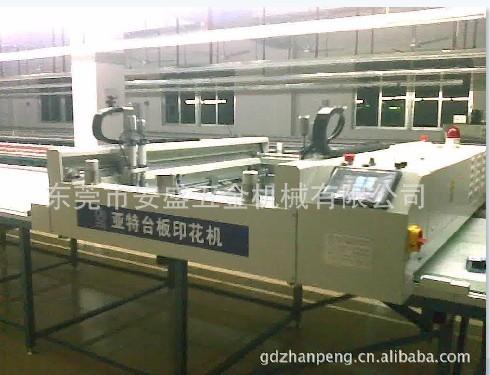 广州全自动服装印花机价格,服装印花机厂家价格,全自动印花机