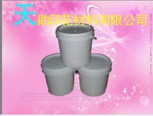 名店卖名牌天助TZ-的环保日本新中村隐形隔离浆防烫浆