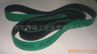 折页机皮带