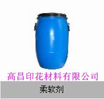水性立体厚版浆,直角圆角热固油墨,拔印浆,牛仔浆,彩虹浆,光面白胶浆