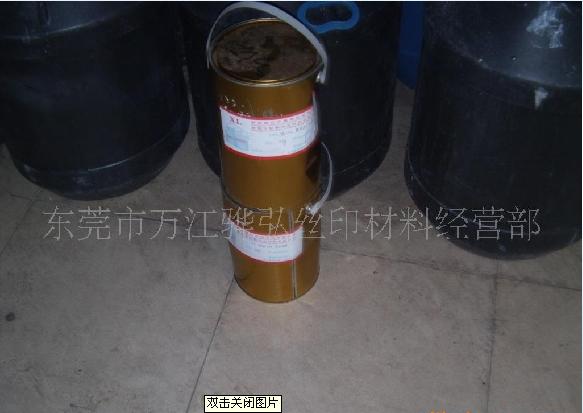 大量超低价供应HH--777油墨抗粘剂