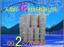 ˉ(∞)ˉ【成就无限】天助TZ-ˉ(∞)ˉ环保尼龙白胶浆ˉ(∞)ˉ