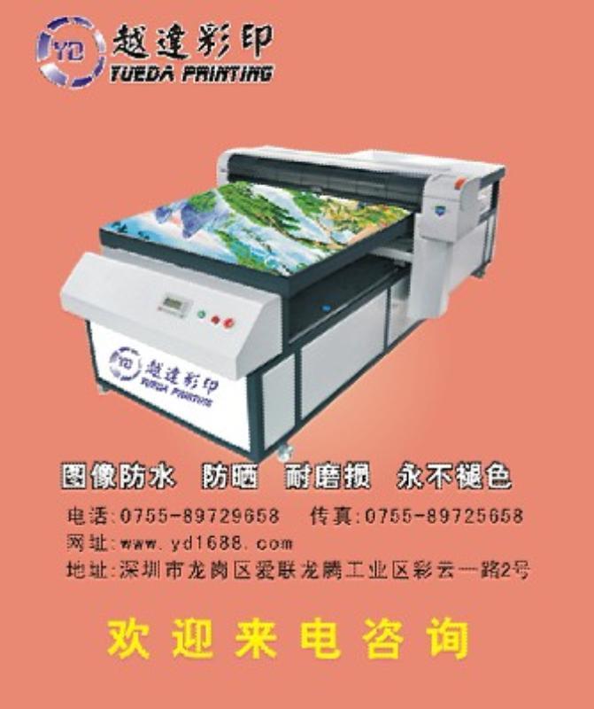玻璃印花机,玻璃印花机多少钱,玻璃印花机哪里有卖