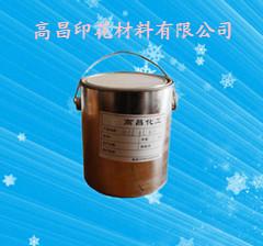 柔软金葱粉,金葱浆,进口粉浆,水性防升华浆,铝银浆,高昌印花材料有限公司
