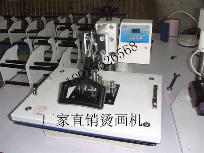 北京摇头烫画机北京烤杯机北京照片烤瓷机批发上海烫画机厂家