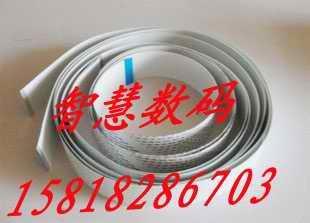 EPSON 7600/9600控制面板线,侧板线,头缆线