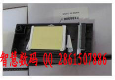 epson爱普生大幅面打印机4880/7880/9880喷头