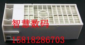 EPSON 爱普生 7600/9600/7800/7880/9800原装