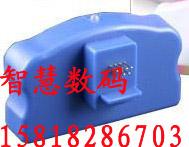 EPSON4450/4880/4800/9450/9800解码器