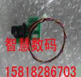 EPSON 爱普生 4880C/4800光栅传感器