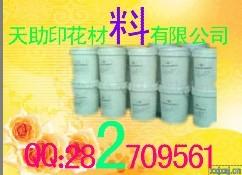 【优势盘点】天助TZ-的防水尼龙白胶浆
