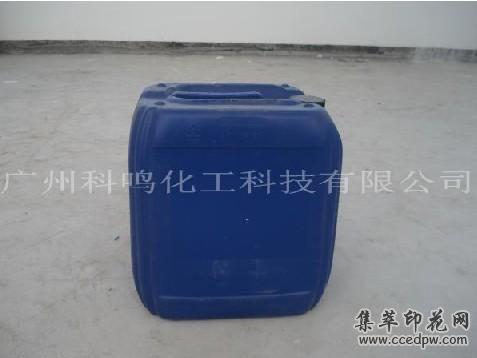 K-520型消泡剂