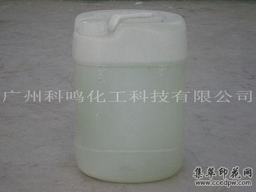 K-200防腐防霉劑殺菌劑