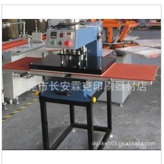 专业生产气动单工位气动双工位烫画机