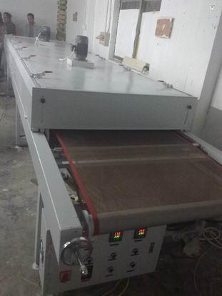 供应红外线隧道烘干机