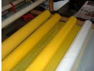 供应丝印网纱