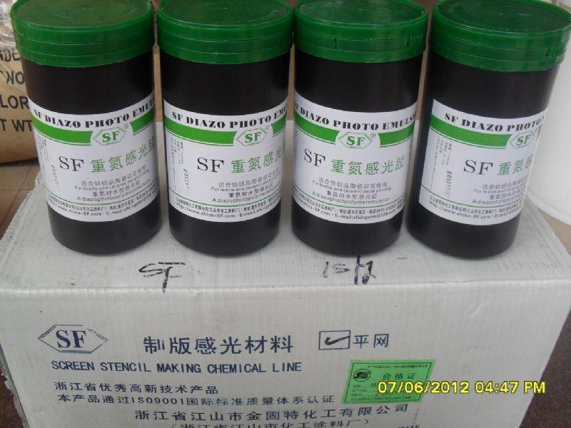 江山SF重氮感光胶,重氮耐水型感光胶,?#19981;?#21058;,快速绷网胶,AB液