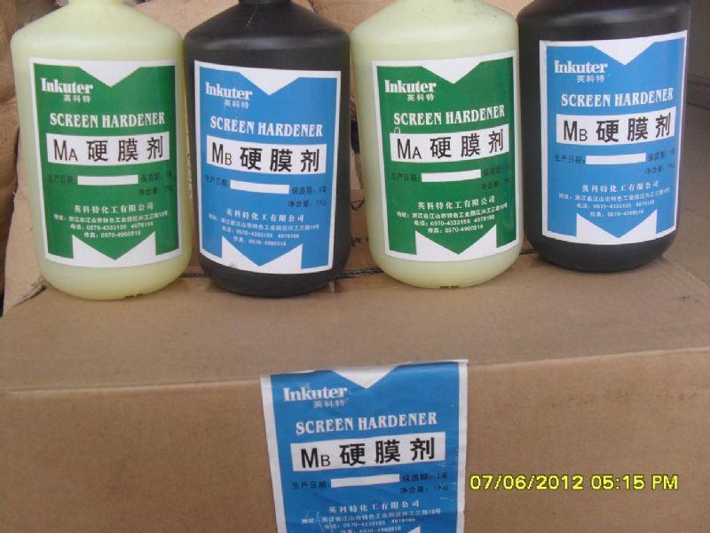江山AB硬膜劑,AB液,MAMB硬膜劑,MA液MB液,雙液型硬膜劑