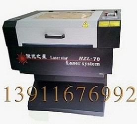 北京小型工艺标识竹木电脑激光刻字机HZL-70