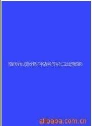2N蓝,35#溶剂蓝,透明蓝2N