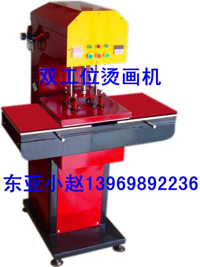 东亚厂家双工位烫画机