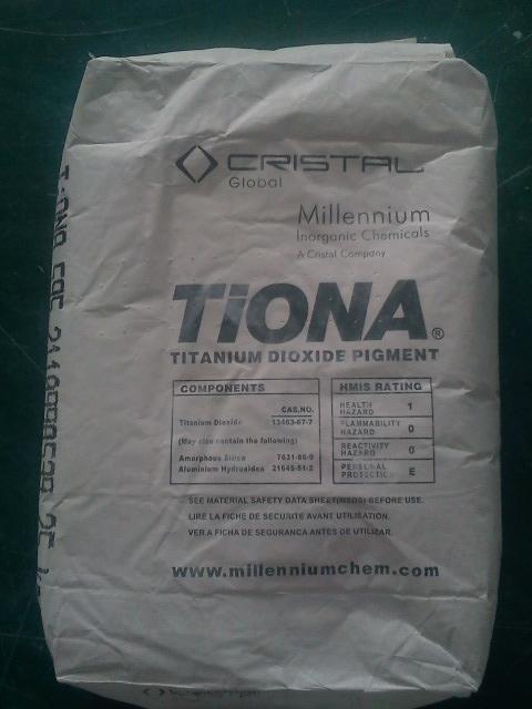 供应橡塑用钛白粉RCL-595荣利达供应