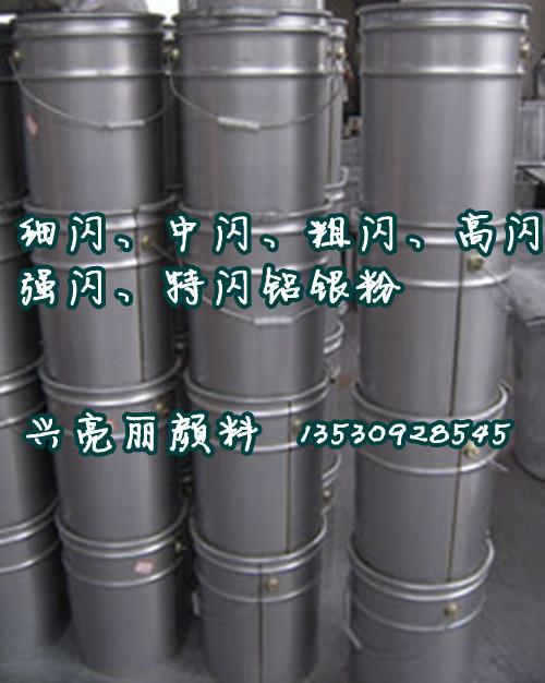 深圳超细白银粉超白铝银粉闪银粉生产供应商
