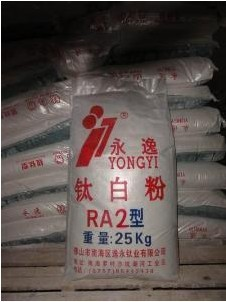 逸永鈦白粉RA2,中國永逸yongyi鈦白粉商標