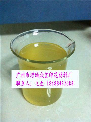拔印乳化劑眾宜產環保型