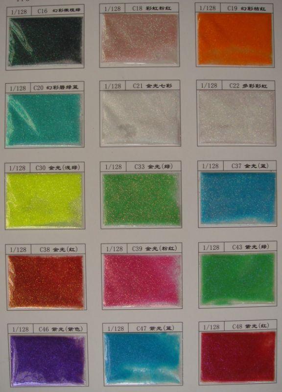 供應專業生產批發絲印輔料金蔥粉鐳粉