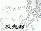 白色反光粉高折射率反光材料