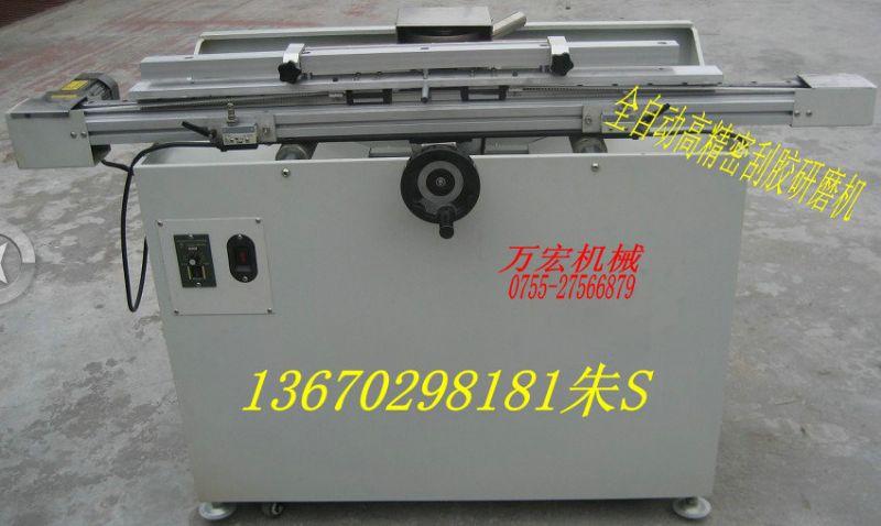 刮膠磨刀機高精密刮膠研磨機多功能刮膠研磨機