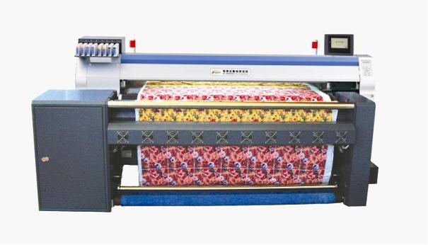 导带式数码印花机