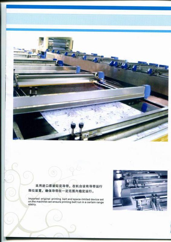 鸿亿电脑印花机,平网印花机