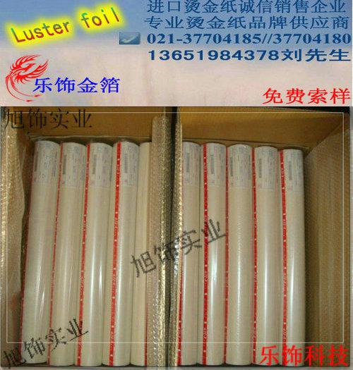 大量现货供应拉丝金拉丝银拉丝灰色烫金纸电化铝